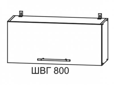 Шкаф верхний 800мм горизонтальный ПГ 350х800мм МДФ сандал Империя