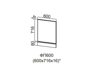 Фасад для посудомоечной машины 600 ФП600 600х716х16