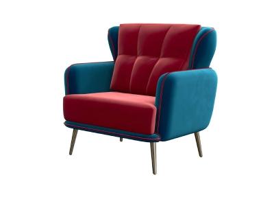 Кресло для отдыха Эрго Премьер 21-14