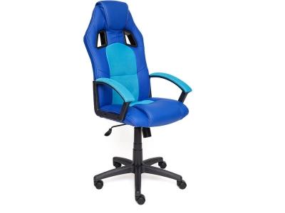 Кресло Driver иск кожа - ткань Синий - Голубой
