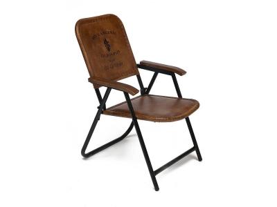 Кресло складное Secret De Maison Takoma (mod. 2111)