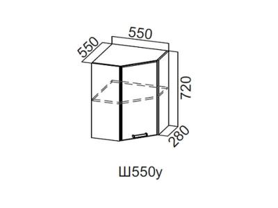 Кухня Геометрия Шкаф навесной угловой 550 Ш550у 720х550х600мм
