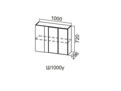 Кухня Модерн Шкаф навесной угловой 1000 Ш1000у 720х1000х296мм