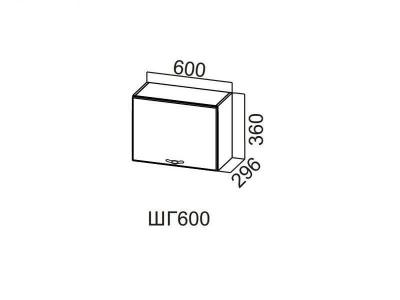 Кухня Прованс Шкаф навесной горизонтальный 600 ШГ600-360 360х600х296мм