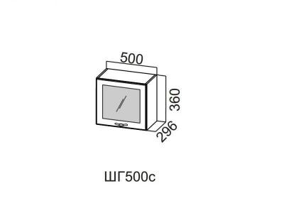 Кухня Прованс Шкаф навесной горизонтальный со стеклом 500 ШГ500с-360 360х500х296мм