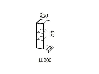 Кухня Волна Шкаф навесной 200 Ш200 720х200х296мм