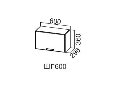 Кухня Волна Шкаф навесной горизонтальный 600 ШГ600 360х600х296мм