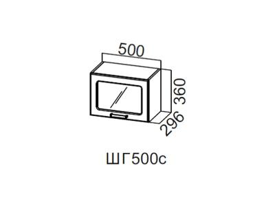 Кухня Волна Шкаф навесной горизонтальный со стеклом 500 ШГ500с 360х500х296мм