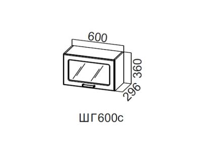 Кухня Волна Шкаф навесной горизонтальный со стеклом 600 ШГ600с 360х600х296мм