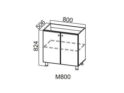 Кухня Волна Стол-рабочий 800 под мойку М800 824х800х506-600мм