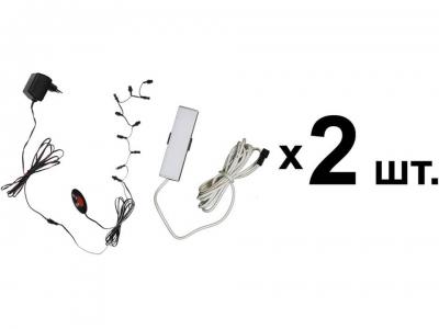 Набор из 2 комплектов светодиодной подсветки ПСТ
