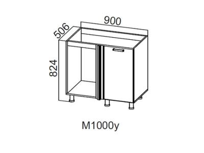 Стол-рабочий 1000 угловой под мойку Лофт М1000у