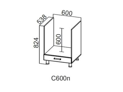 Стол-рабочий 600 под плиту Лофт С600п