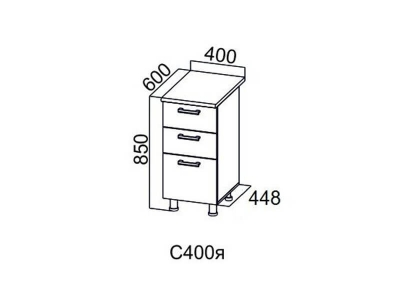 Стол-рабочий С400я с ящиками Лилия 400х850х488